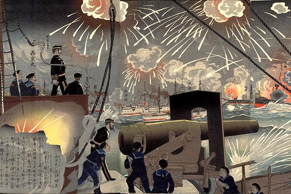 CUỘC CHIẾN TRÊN CẢNG ARTHUR - Mở Màn Cho Chiến Tranh Nga - Nhật 1904 - 1905