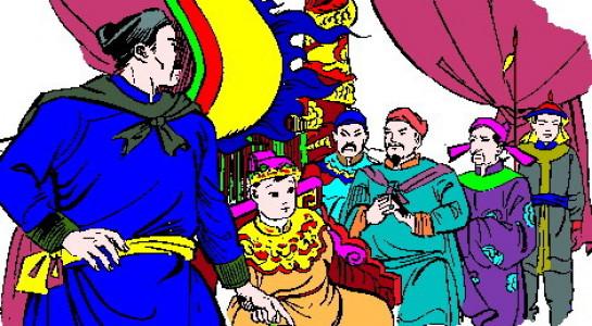 Lý Cao Tông (1176 – 1210)