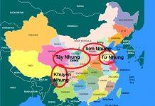 Trung Hoa cổ tộc