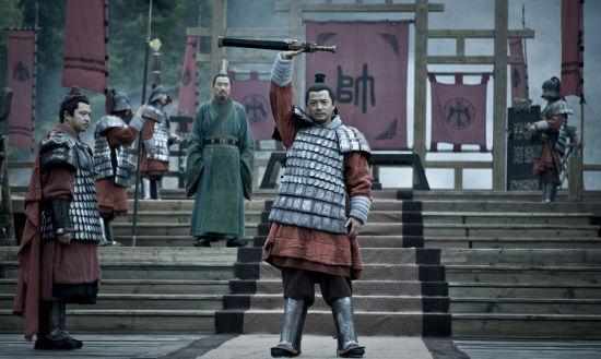 Hàn Tín - Chiến thần nước Hán