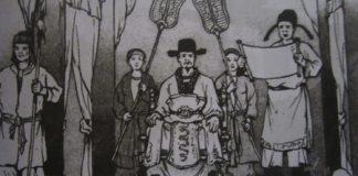 Lê Trung Tông - Nhà Lê
